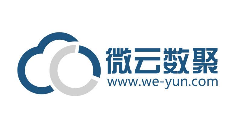 We Yun Data